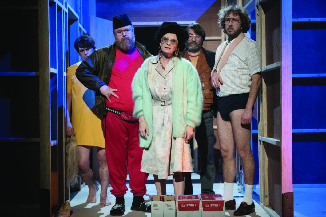 Theater: COMPAGNIE CECILIA DE BROERS GEBOERS